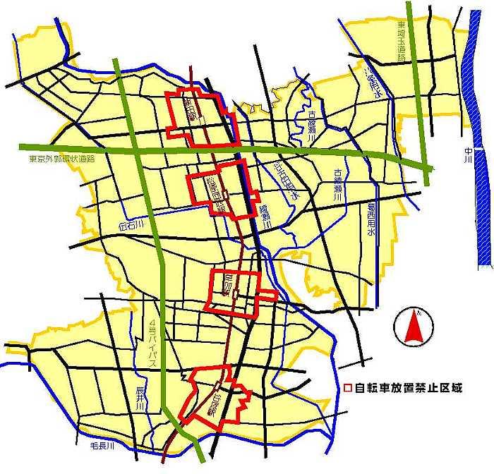 自転車の 盗難自転車引き取り : 自転車の放置はやめましょう